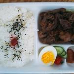 栄屋肉店 - 焼肉弁当@\850
