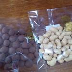 五色堂 - 料理写真:チョコ&キャラメル