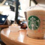 スターバックス・コーヒー - ドリンク写真:アールグレイ