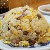 平和軒 - 料理写真:見た目だけでも美味しそうな炒飯!