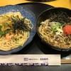 洋麺屋 五右衛門 - 料理写真: