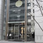 カフェコムサ - コムサステージ銀座の地下1階