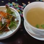 zuien - スープ&サラダ