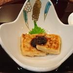 和菜 蔵 - 焼きゴマ豆腐