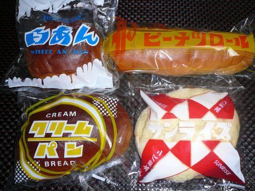 大和家ベーカリー - サンライズ 120円ほか