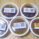 Cucina Italiana nico luce - 2/25開催カレーGP参加カレー(5種類)