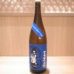 三芳菊WILD-SIDE 袋吊り雫酒 無濾過生原酒【徳島・三好/三芳菊酒造】