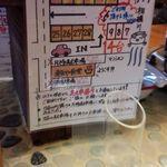 中華そば 麺や食堂 本店 - 駐車場案内図