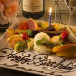 シンプルキッチン - 誕生日や記念日にご利用ください!