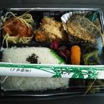 キッチンすみれ - 今日のお昼(o^^o)