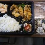 TAPAS - 料理写真:今日の夕食(╹◡╹)