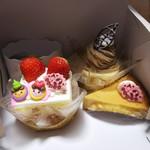 ラ パティスリー ワッカ - 料理写真:ひな祭りショートとモンブランとスイートポテトタルト