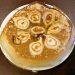 アリヤ 清真美食 - 金玉煎饺