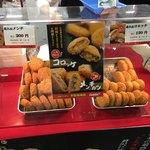 和気精肉店 - (小田急新宿店「うまいものめぐり」)