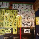 タカマル鮮魚店  3号館 -