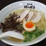 ばーばら - 鶏塩白湯ラーメン