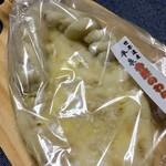 きんいろぱん屋 - これが噂の面白いパンの「弁慶のわらじ」です\( ˆoˆ )/
