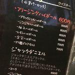 イタリアンリゾート個室 Ananas TOKYO - イタリアンリゾート個室 Ananas TOKYO(アナナス)(東京都新宿区歌舞伎町)メニュー