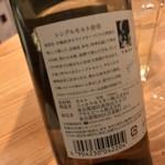 イタリアンリゾート個室 Ananas TOKYO - イタリアンリゾート個室 Ananas TOKYO(アナナス)(東京都新宿区歌舞伎町)余市ハイボール
