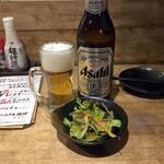 煮込み大衆酒場 大太郎 - 大瓶ビール650円とお通し300円(税別)