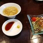 81871673 - ランチ副菜、カニと卵のスープ&サラダ