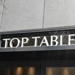 トップテーブル - 外観