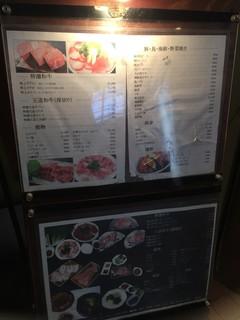 ソウル苑 -