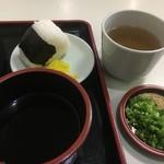 番丁 - 温かいお茶が出るのが嬉しい心