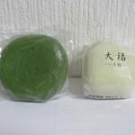 舟和 - 草餅・芋大福