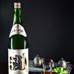 銀盤  純米大吟醸  播州50(富山)