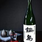 鍋島  特別純米(佐賀)