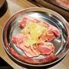 名前はまだ無い - 料理写真:塩ねぎジンギスカン(写真はハーフ)