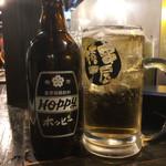 祖師谷大蔵の串屋横丁 - ホッピーセット白450円