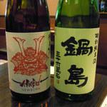 秋津日本酒居酒屋 しば田 - 赤武と鍋島