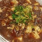 ラーメン哲史 - 麻婆牡蠣豆腐