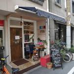 ビストロ ル カノン - お店の入り口
