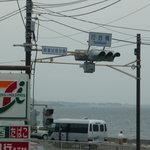 bills 七里ガ浜 - 目印の交差点は「行合橋」とセブンイレブン