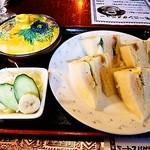 アラビゴコーヒー - サンドセット500円+税