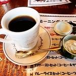 アラビゴコーヒー - お代わり250円はホイップも堪能