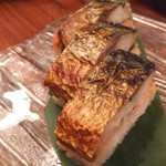 九州 熱中屋 - しめ鯖押寿司炙り