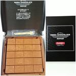 ロイズ - 生チョコレート[ガーナビター] 778円
