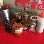麺童虎徹 - 薬味たち