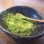 野の茶 - 抹茶塩