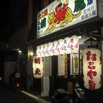 蛸虎 - 外観写真:開店は午後5時、昼間は食べられない!