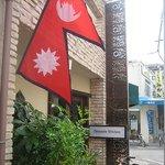 ナマステ キッチン - 赤い三角形が二つ、ネパール国旗