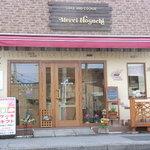 メルシーノグチ - プリン・カステラのおいしいお店です。