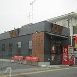 十四代目 哲麺 - お店です。