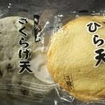 産直広場てんこもり - 料理写真:ひら天 きくらげ天