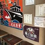 マガリーダッタ - 大漁旗に学校の机