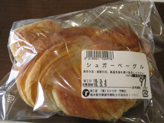 たいらや 芳賀店 name=
